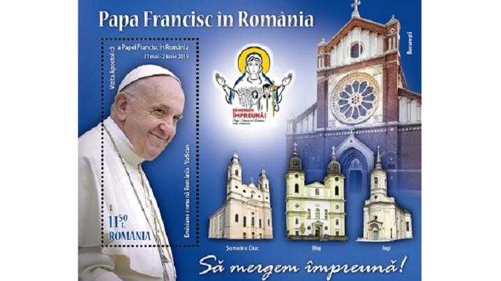Emisiunea comună de mărci poștale România-Vatican. Vizita Apostolică a Papei Francisc în România.