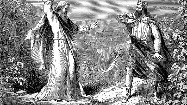 Strategiile Satanei, partea a II-a: tactica lui Ahab