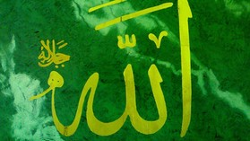 Malaezia: prin hotărâre judecătorească, cuvântul Allah este rezervat doar musulmanilor