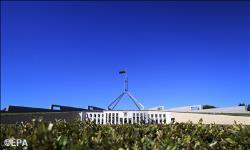 Înalta Curte australiană a anulat căsătoriile dintre persoanele de acelaşi sex