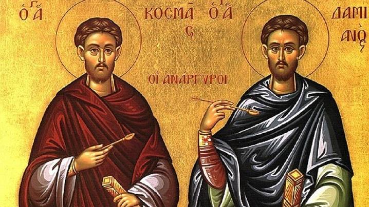 Sfinţii Cosma şi Damian, medici fără de arginți