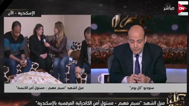 Iertarea văduvei copte îi tulbură pe musulmani