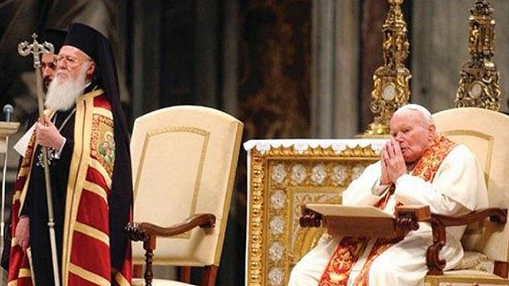 """Moştenirea angajării ecumenice a Sfântului Ioan Paul al II-lea şi enciclica """"Ut unum sint"""""""