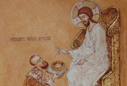 10 mai 1950 - martiriul episcopului Vasile Aftenie