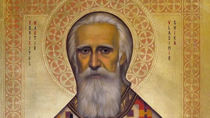 Emisiune de mărci poștale cu ocazia împlinirii a 5 ani de la beatificarea Mons. Vladimir Ghika