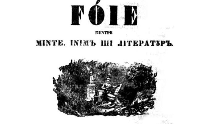 180 de ani de la apariția primei reviste culturale românești din Ardeal