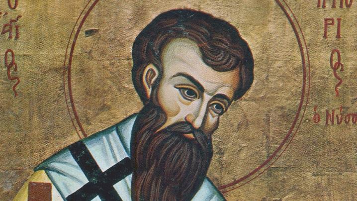 Sfântul Grigore de Nissa