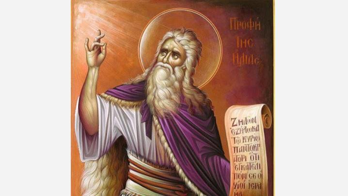 Rugăciune către Sfântul Ilie