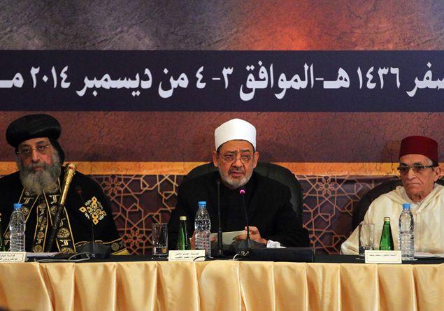 Un important lider musulman sunnit condamnă extremismul islamic practicat de ISIS