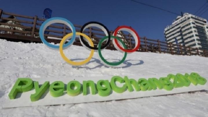 Rugăciunea Papei Francisc pentru Jocurile Olimpice de iarnă din Coreea de Sud