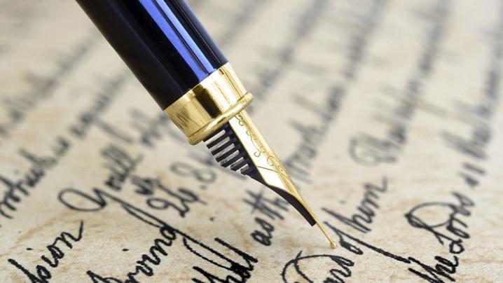 O scrisoare de dragoste pentru tine (nu îți imaginezi de la cine)