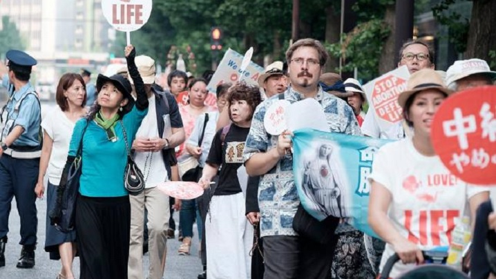 FOTO: Marșul pentru Viață de la Tokyo 2018