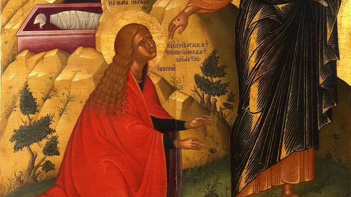 Biserica Sf Maria Magdalena Muntele Maslinilor Ierusalim