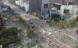 Vizita Papei în R. Coreea