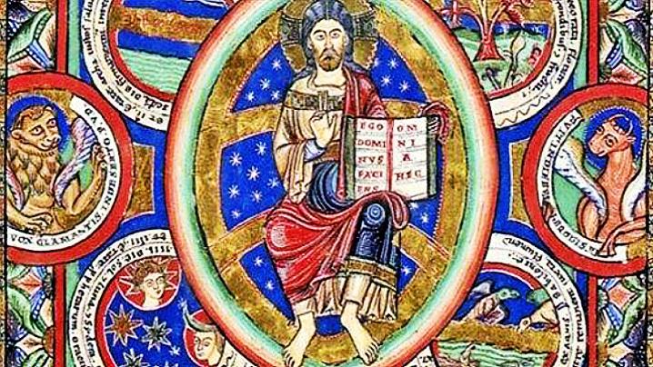 Venerarea textului sacru