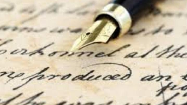 Scrisoarea lui Alexandru Vlahuţă către fiica sa
