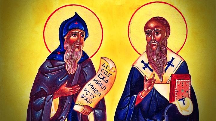 Sfinții Ciril și Metodiu, patroni ai Europei
