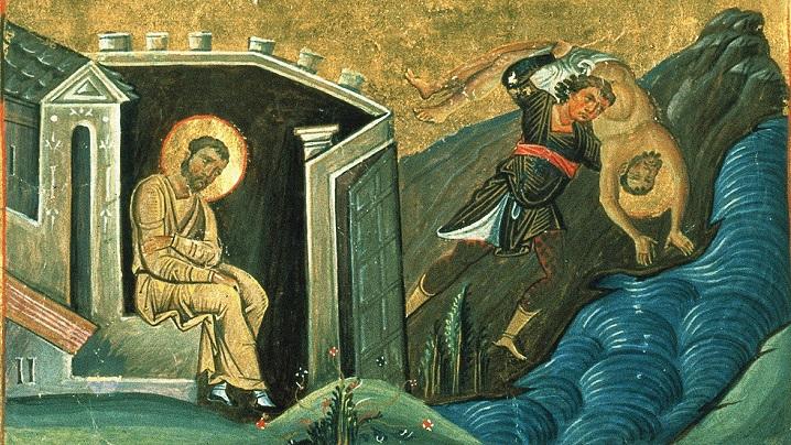 Sfântul Lucian din Antiohia