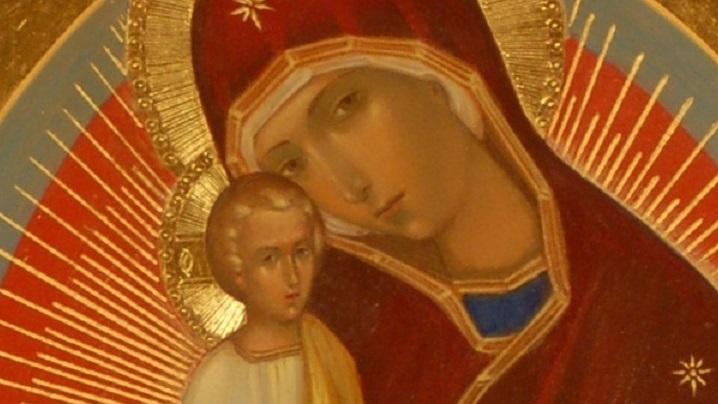 Rugăciunea Sfântului Bernard către Maica Domnului