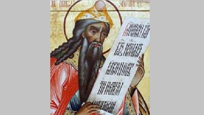 Sfântul profet Zaharia