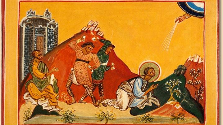 Sfântul Ștefan, primul martir