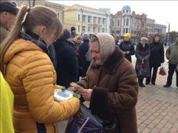 Bănuţul văduvei pentru schimbarea la faţă a Ucrainei